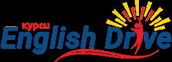 English Drive - Курси англійської мови
